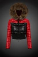 Короткая куртка пуховик женская