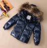 Монклер детский зимний костюм
