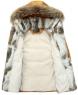 Пуховик мужской зимний с капюшоном